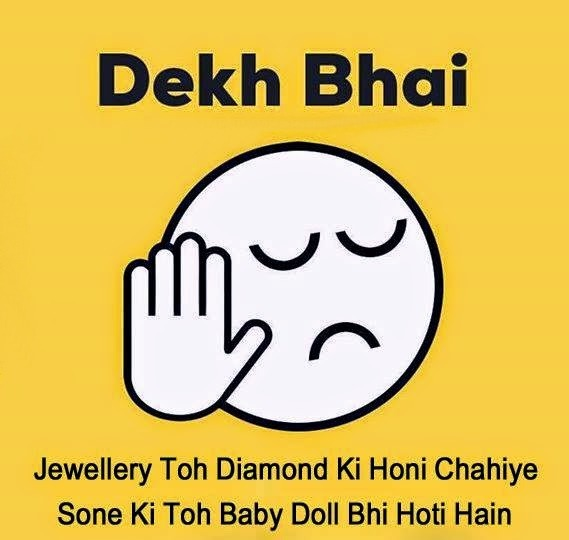 Jewelry toh Diamond ki Honi Chahiye Sone Ki Toh Bally Dll Bhu Hot Hain