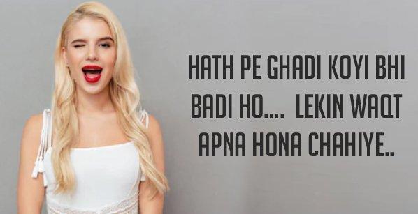 Hath pe ghadi koyi bhi badi ho lekin waqt apna hona chaiye: whatsapp photo status