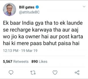 Funny dp between bill gates and mukes ambani
